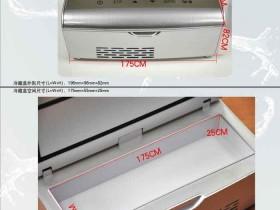 福意联胰岛素冷藏盒FYL-YDS-C豪华版
