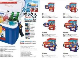 冷藏保温箱产品介绍
