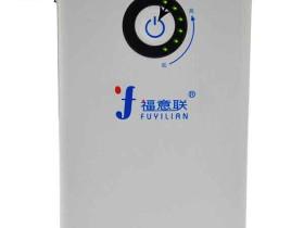 福意联冷藏盒大容量外置电池-5000mAH西安专卖