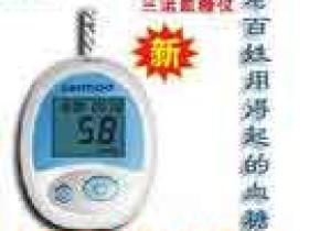 西安三诺血糖仪套装只售130元