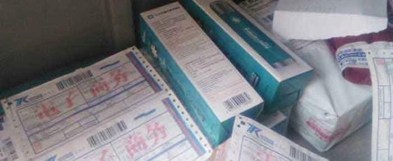 胰岛素冷藏盒冷藏杯买赠促销声明