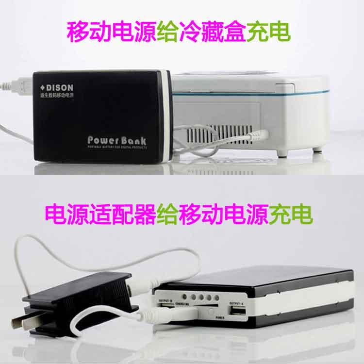 迪生冷藏盒电池18000mAh大容量电池